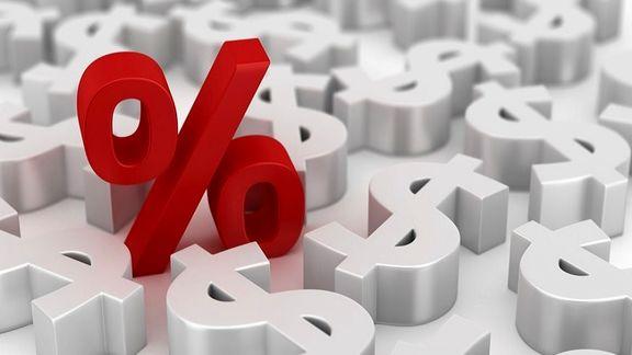 ۱۵ درصد؛ سود سپردههای سرمایهگذاری مدتدار