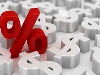 بانک مرکزی به دنبال کاهش نرخ سود نیست/ بانکها به کاهش نرخ پشت کردند