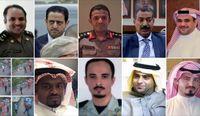 آمریکا ۱۶تبعه سعودی دخیل در قتل «خاشقچی» را تحریم کرد