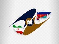 تجارت ایران و اوراسیا به ۲.۱ میلیارد دلار رسید