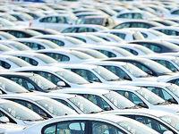 پیش بینی رشد فروش خودرو در نیمسال دوم