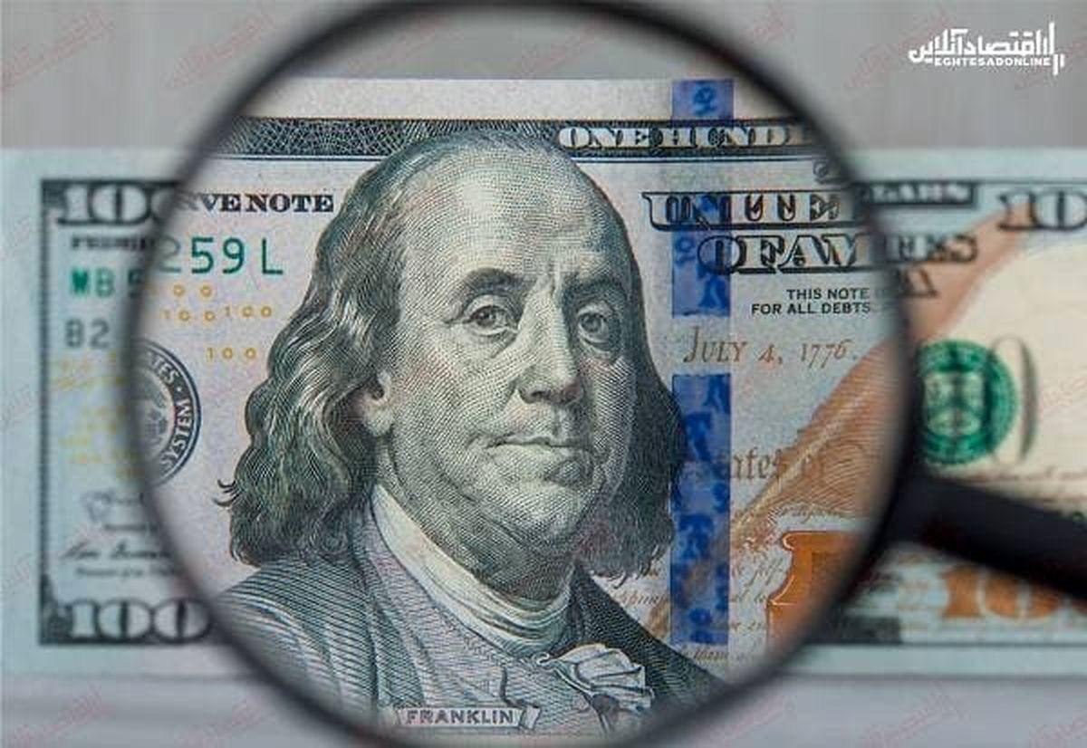 دلار فردایی در یک قدمی کانال ۲۱هزار تومان