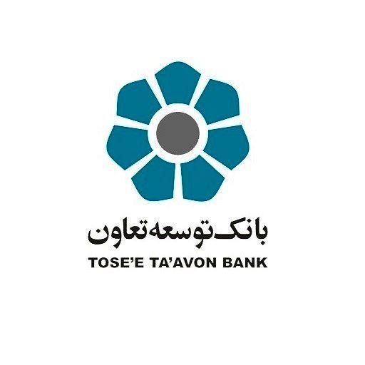 ساعت کاری سامانه چکاوک بانک توسعه تعاون در هفته پایانی اسفند