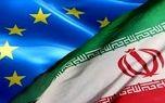 کانال مالی اروپا و ایران دوشنبه آینده احتمالاً ثبت میشود