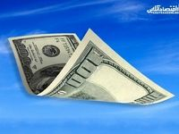نرخ رسمی ۳۱ارز بانکی کم شد
