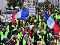 زیان ۲.۲۷میلیارد دلاری به فروشگاهها با اعتراضات جلیقهزردها