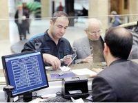 صرفهجویی با کاهش شعب بانکی