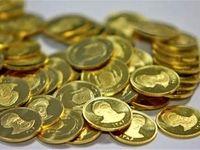 ماجرای مالیات بر خرید سکه چیست؟