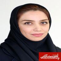 هما شریفی