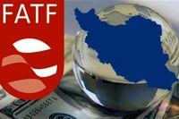آغاز بررسی FATF در مجمع تشخیص مصلحت نظام