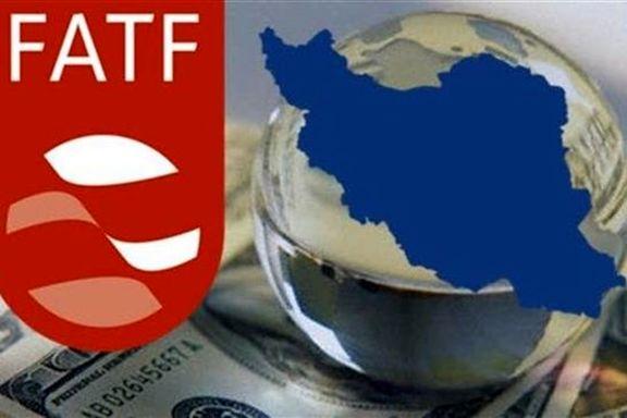 FATF گره کور است؟