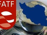 پشت پرده خبرسازیهای جدید درباره FATF
