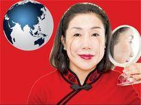 زن چینی رکورد داشتن بلندترین مژه جهان را شکست + عکس
