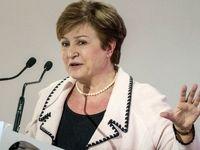 رئیس صندوق بینالمللی پول انتخاب شد