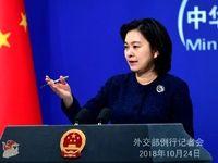 توضیح چین درباره فعالیتهای اقتصادی با ایران در زمان تحریم