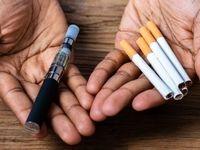 آسیب سیگارهای الکترونیکی به رگهای خونی