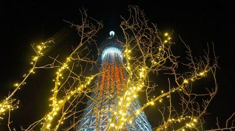 برج تلویزیون توکیو