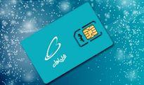 تبدیل سیم کارت اعتباری همراه اول به دائمی