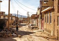 خانه خراب فقر