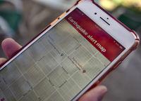 راهاندازی سیستم هشدار زلزله در کالیفرنیا