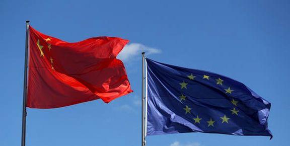 توافق چین و اتحادیه اروپا برای حفظ برجام