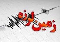 زمین لرزه مرز عراق و کردستان را لرزاند