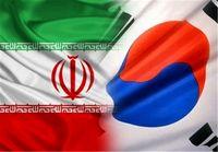 رشد صادرات ۳۰درصدی به کره جنوبی