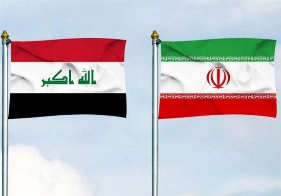 توافقات ۲۲گانه ایران و عراق در حوزه صنعت و بازرگانی