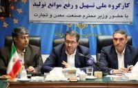 مالکیت، موضوع مشترک ۳شرکت هپکو، آذرآب و واگن پارس است/ جلسهای برای تعیین تکلیف ۳شرکت در روزهای آینده برگزار میشود