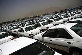 جزئیات فروش خودرو با قیمت قطعی و واقعی و با تحویل 45 روزه