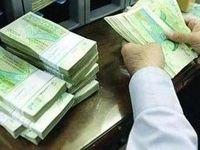اخذ مالیات از سپردههای بانکی جدی شد