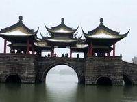 زیباییهای دریاچه «شو شیخو» یانگژو در چین +فیلم