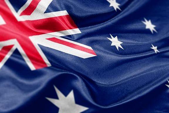 بانک مرکزی استرالیا نرخ بهره را ۱.۵درصد قرار داد