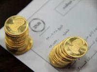 چرا سکه بار دیگر ترمز برید؟