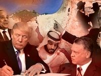 آغاز نشست فوقالعاده اتحادیه عرب درباره «معامله قرن»
