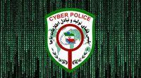 هشدار پلیس فتا درباره فریب تبلیغات اینترنتی وام بدون ضامن