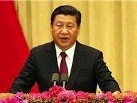دعوت چین از شرکتهای بینالمللی برای اعتراض به جنگ تجاری آمریکا