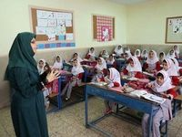 فعالیت مدارس ابتدایی تهران تا ۱۳خرداد