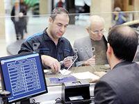 تمدید بخشنامه نحوه حضور کارمندان در ادارات، بانکها و بیمهها تا ۲۰فروردین
