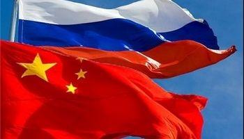 راهاندازی نظام برون مرزی جدید پرداخت روسیه و چین
