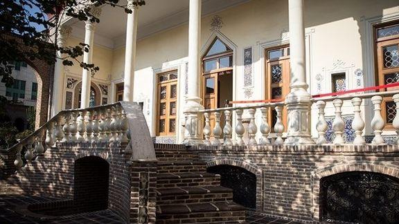 تنها وارث شهردار تهران با خانه خود چه کرد؟ +عکس