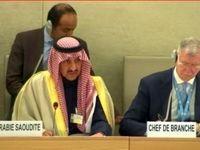 مخالفت عربستان با بینالمللی شدن پرونده خاشقچی