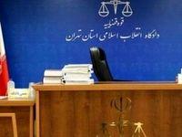 آخرین جلسه دادگاه ١١اخلالگر ارزی برگزار شد