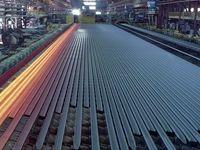 رشد 15درصدی صادرات فولاد در 8ماهه امسال