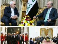 دیدار ظریف با رئیس جمهور عراق