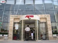 توسعه فروشگاههای شهروند در ترکیه، روسیه و عراق
