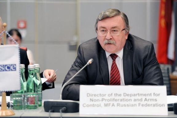 مسکو: تحریمهای آمریکا بر برجام تاثیر منفی میگذارد