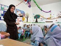 تخلفات میلیونی در یکی از مدارس