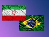 اختصاص اعتبار ۱.۲میلیارد دلاری دولت برزیل برای همکاری با ایران