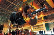 حق مالکیت انرژی در انحصار صنایع